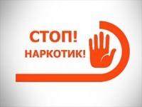 Во Владимирской области сотрудники полиции задержали семь подозреваемых в сбыте наркотиков